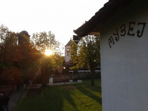 Музеј св. Николаја Велимировића