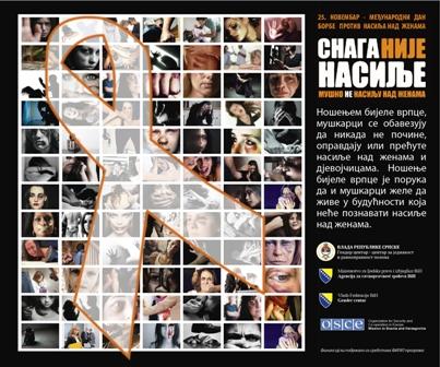 Кампања против насиља над женама
