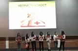 Хуманитарна акција