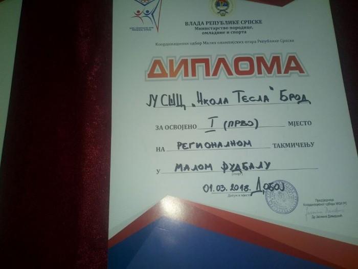 Медаље на регионалном такмичењу у малом фудбалу