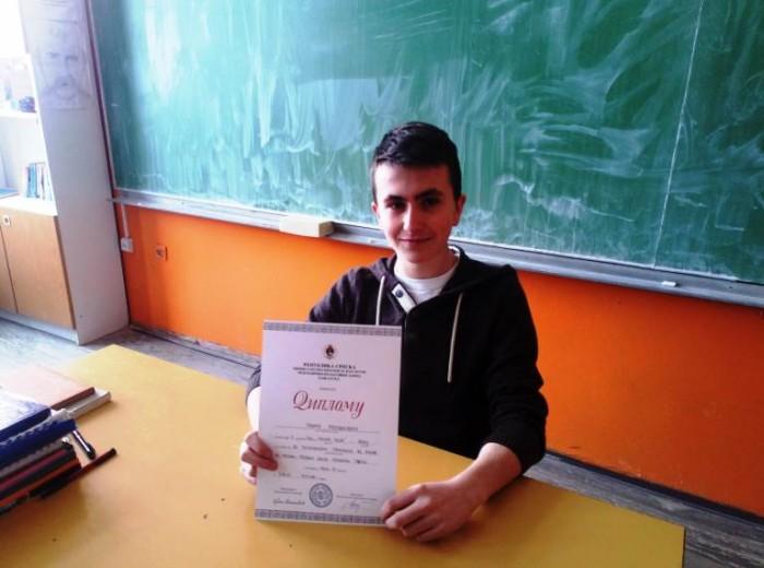 Треће мјесто на регионалном такмичењу из физике