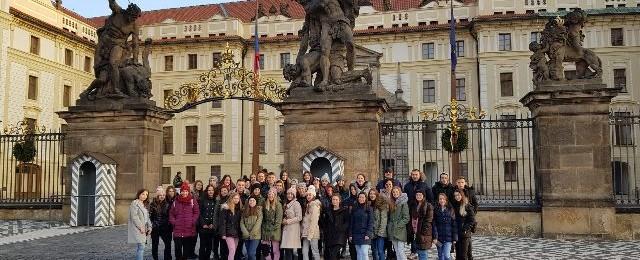 Екскурзија у Прагу
