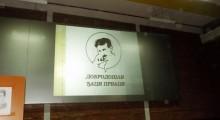 """Седмични преглед дешавања у СШЦ """"Никола Тесла"""" Брод"""