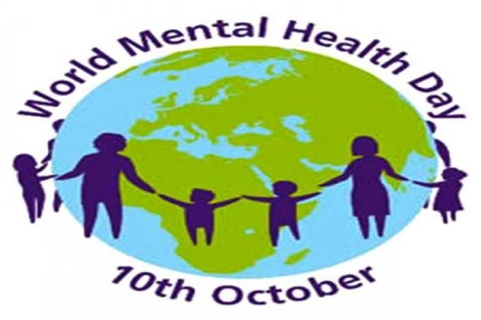 Сачувајмо своје ментално здравље